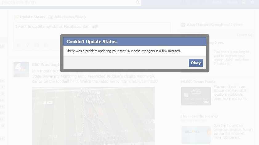 Facebook Status Update 1021