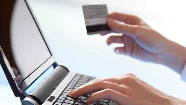 Computer With Credit Card.jpg