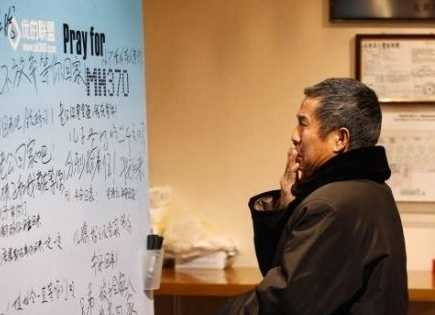 Relatives have been leaving messages on a board at the Beijing Lidu Hotel to pray for MH370. After the announcement from the Malaysia Prime Minster, several relatives of the missing passengers passed out.