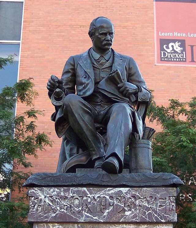 Drexel University (Philadelphia)Rank: 97Acceptance rate: 74.9%