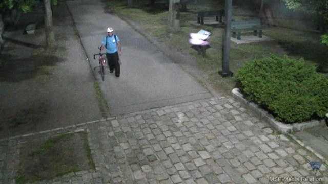 esplanade suspect photo 080914.jpeg