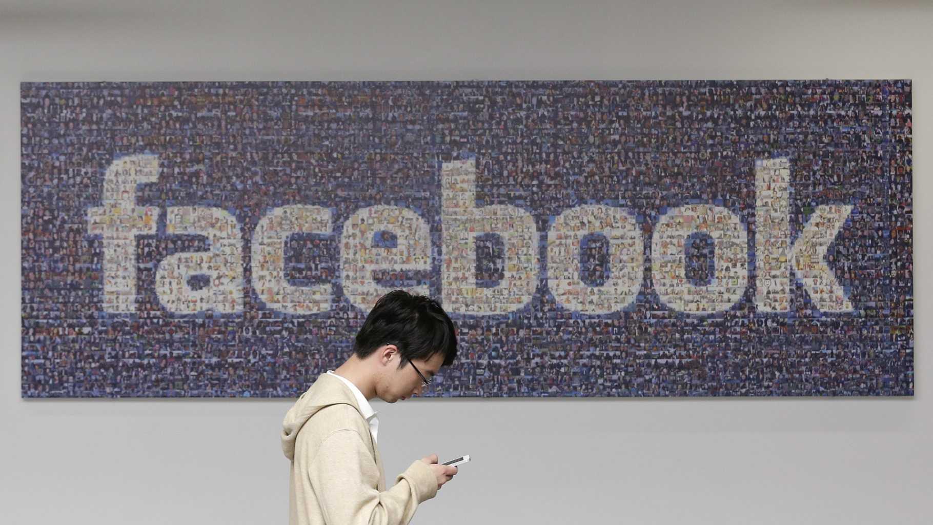 Facebook Logo Texting 0826.jpg