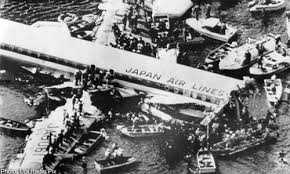 Feb. 9, 1982.  A Japan Airlines jet crashes into Tokyo Bay on approach to Haneda Airport. Twenty-four of the 174 people on board were killed. The crash was blamed on the captain, who was later declared mentally unstable.