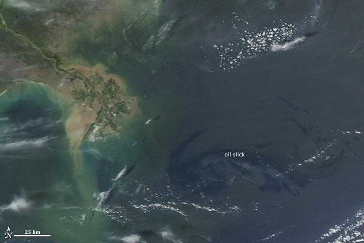 This image of the slick was captured on Tuesday, April 27, 2010, by the Moderate Resolution Imaging Spectroradiometer on NASA's Aqua satellite. Although the slick is less obvious than it was in earlier images, that is not necessarily a sign that it is smaller or more dispersed.