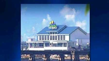 The Margaritaville Casino