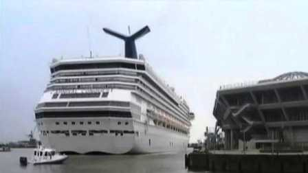 The Carnival Conquest arrives at the Port of Mobile after being diverted due to the temporary closure of the Mississippi River to ship traffic.