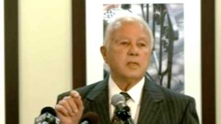 Former Gov. Edwin Edwards has announced his candidacy for Congress.
