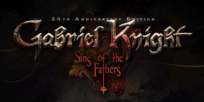 Take a look at the comparisons of the 1993 Gabriel Knight: Sins of the Fathers PC game to the 20th Anniversary Edition.
