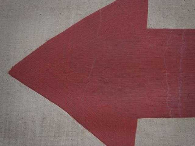 If you follow this red arrow, where will it lead?