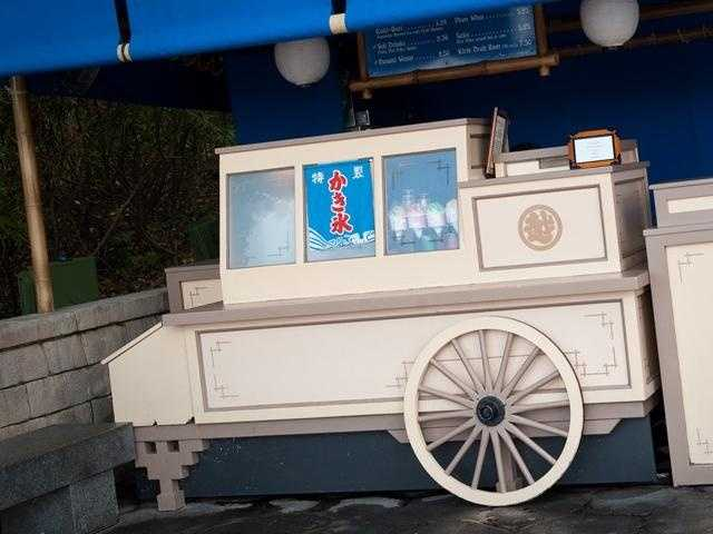 It's on the the Kaki Gori cart at the Japan Pavilion at Epcot.