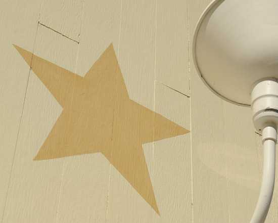 Feeling a little starry-eyed?  If so, then you should be able to figure out where this yellow star is quickly.  Where at the Disney Parks can you find this star?