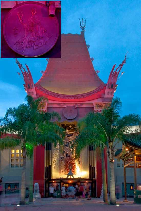 The mysterious face is on the gong that hangs high above the doors of the replica Chinese Theatre at Disney's Hollywood Studios that houses The Great Movie ride.  The Great Movie ride features 11 films brought to life.