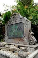 This week's Disney detail can be found at Disney's Hollywood Studios at the Twilight Zone Tower of Terror attraction.
