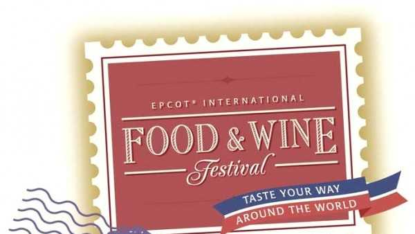 Food-and-wine-Festival-logo-2012-600x468