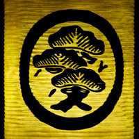Can you figure out where you have seen this image before?  The symbol is the marker to the entrance of some remarkable buildings at the Walt Disney World resort.