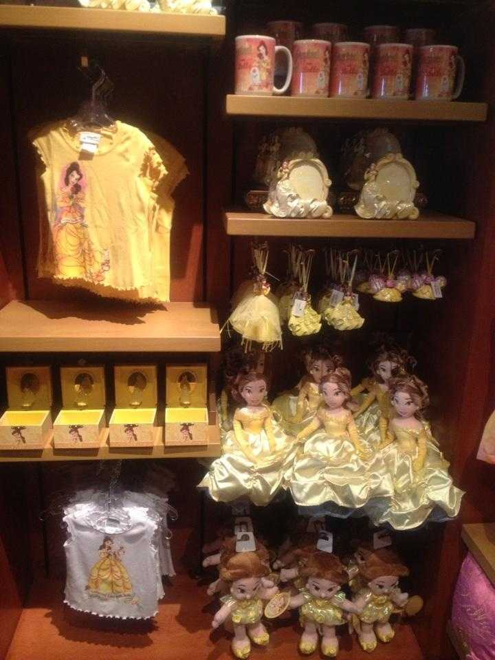 New areas of the park brings new merchandise.