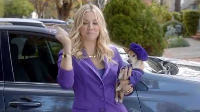 "Toyota's ""Wish Granted"": Kaley Cuoco stars as a RAV4 genie. Click here to watch"