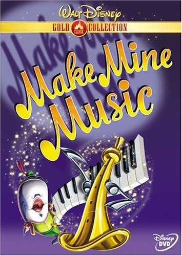 40. Make Mine Music (1946)