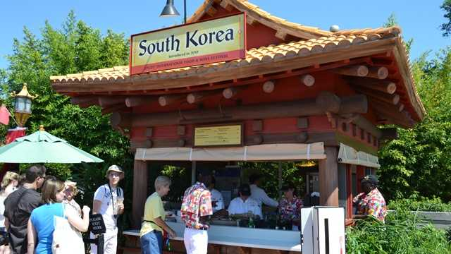 Newcomer #3: Kimchi Dog with Spicy Mustard Sauce, South Korea MarketplaceDon't worry, the lettuce wrap makes a return at this booth, but you'll also find a new addition this year-- the Kimchi dog with spicy mustard sauce. I'm a fan of Kimchi, or spiced pickled vegetables, so I'm really looking forward to seeing how this comes together. A preview photo on the Disney Food Blog from a tasting event looks great!