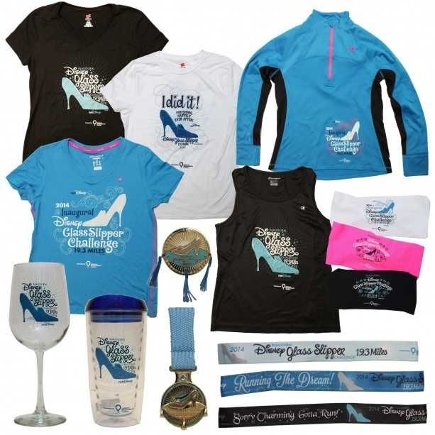 This contains a sampling of some items for the inaugural Glass Slipper Challenge.