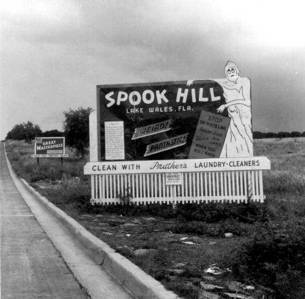 2. Spook HillThis gravity hill provides a spooky little optical illusion. Park you car, put it in neutral and watch it roll up the hill!Location: 5th St. Lake Wales, FL 33853