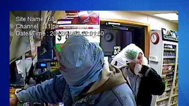 State police released this surveillance photo of the robbery suspects.