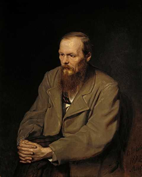 """Man only likes to count his troubles&#x3B; he doesn't calculate his happiness."" Fyodor Dostoyevsky - writer"