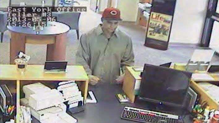 Police released this surveillance photo of the bank robbery suspect.