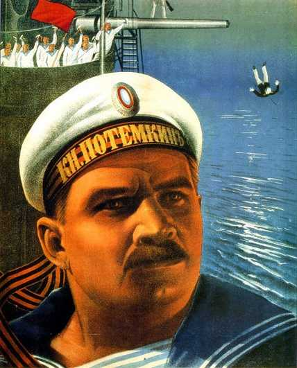 "Anyone who appreciates editing should watch The Battleship Potemkin (1925, Sergei Eisenstein, USSR): ""Eisenstein's revolutionary editing technique collided images in a torrent of conflict. For Eisenstein, notable as a theorist of the cinema as well as a director, movies occur in the spectator's mind, not on the screen,"" says Hagopian."