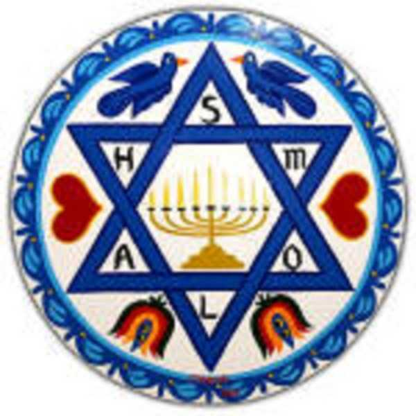 """This design features a six-point star, which represents the Star of David. It represents peace, happiness, good luck and good health. Claypoole says the border signifies """"smooth sailing through life."""""""