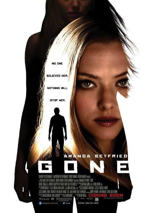 6. Gone