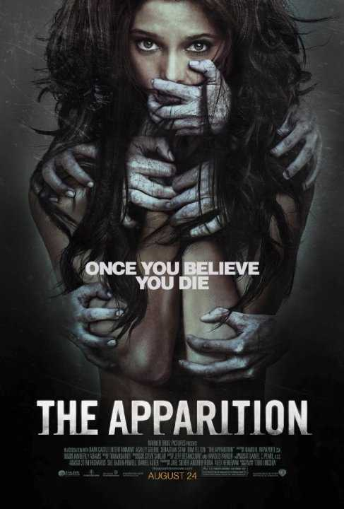 7. The Apparition
