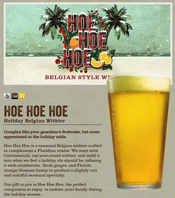 Hoe Hoe Hoe Holiday Belgian Witbier from Swamp Head Brewery in Gainsville, Florida.