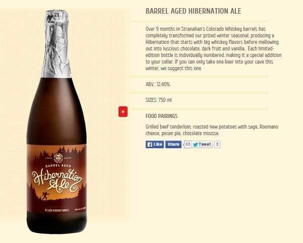 Hibernation Ale from Great Divide Brewing Company in Denver, Colorado.