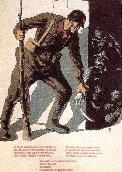 Bolshephobia: Some people are afraid of meeting or hearing about Bolsheviks -- a faction of the Marxist Russian Social Democratic Labour Party -- and their disorder is called Bolshephobia.
