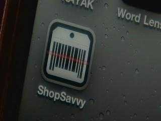 If you're a bargain shopper, ShopSavvy is a must-have app for you.