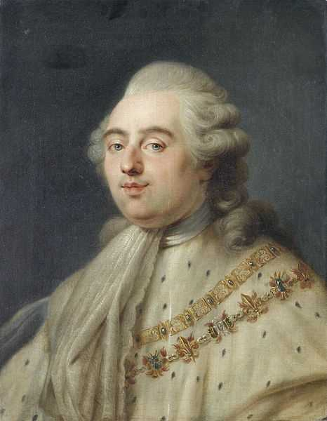 Louisville is named after King Louis XVI of France.