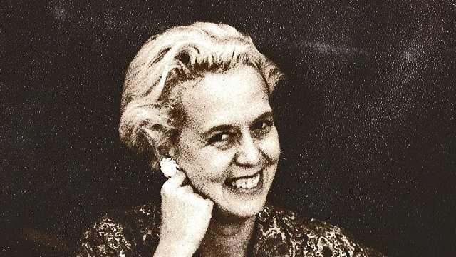 Martha Jane Hildenbrand Perin