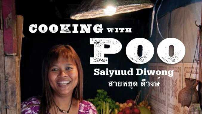 Odd titles 2012 - Cooking with Poo