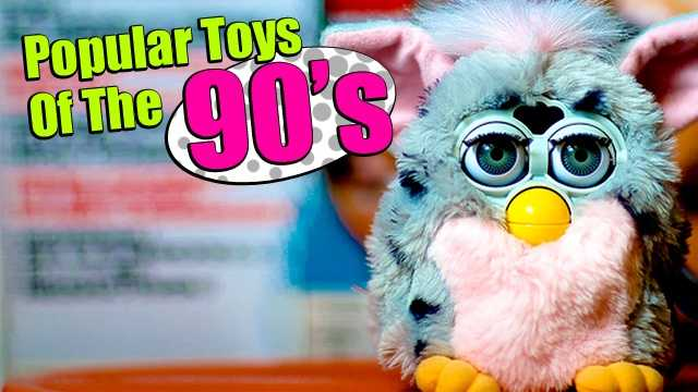 From Furbies to Nano Pets...take a minute to enjoy the most popular toys of the 1990s.
