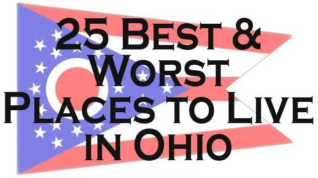 Movoto.com, an online real estate website, recently released its list of the best and worst places to live in Ohio. The site ranked each Ohio city based on the total amenities, quality of life, cost of living, median home price, median rent, median household income, student-to-teacher ratio, total crime, tax rates (sales tax & income tax), unemployment, commute time, and weather (temperature & air quality). The final list ranks 173 cities.