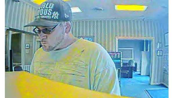 Fort Wright bank robber 07232014.jpg