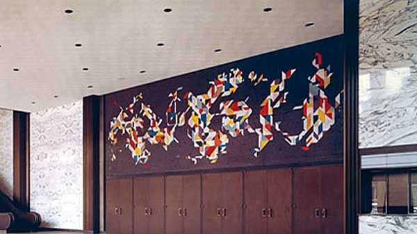 1970 charley harper mural at convention center to see for Telephone mural 1970