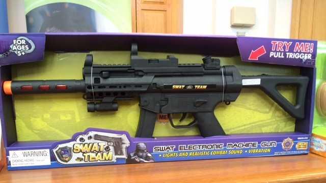 SWAT Electric Machine Gun -- Hazard -- Realistic toy weapon