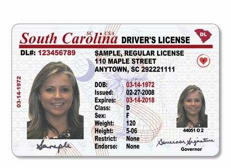 License expires after 10 years. A vision exam is required every 5 years.