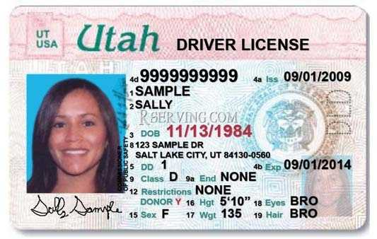 License expires after 5 years