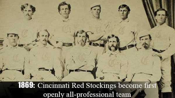 Nov. 6, 1869: In the final official match of the season, the Red Stockings defeat the Mutuals of New York, 17-8, on Union Grounds. Baseball's first team of professionals finished the season with a perfect 57-0 record.