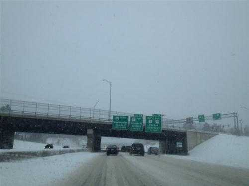 Everett Turnpike was slow during the morning commute.