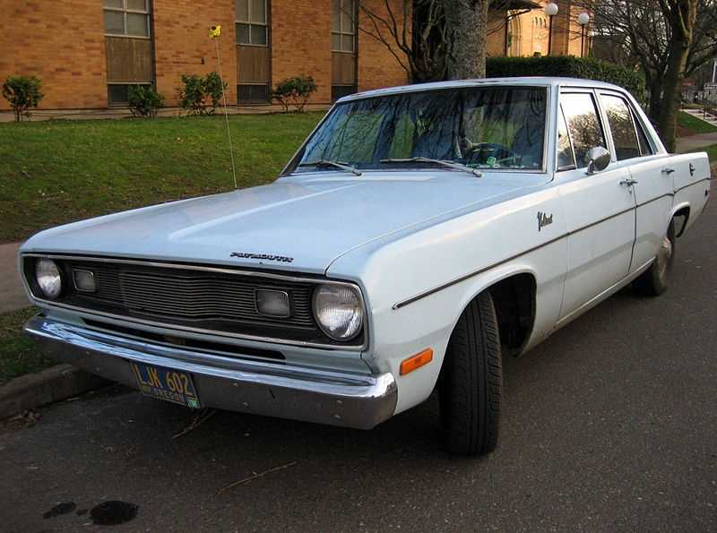 Jamie's first car was a baby-blue Plymouth Valiant with a white roof.