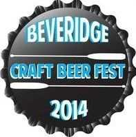 August 16 - Beveridge Craft Beer Fest 2014More: http://events.wmur.com/Beveridge_Craft_Beer_Fest_2014/301314023.html